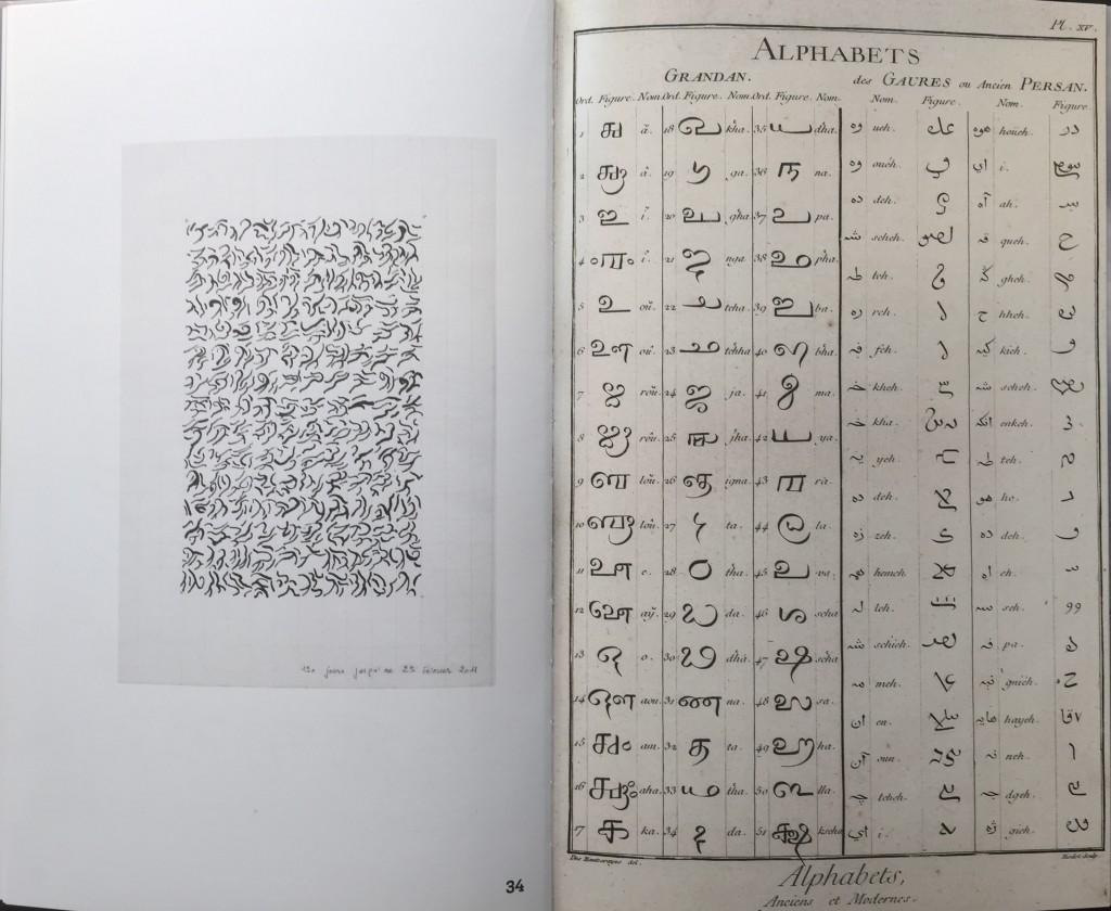 Jacqueline Salmon, Alphabets, diptyque, dessins à la plume et planches typographiques originales, 46 x 61 cm, 2014